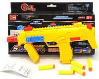 Детский пистолет стреляющий присосками и гелевыми пулями XH-028A, фото 1