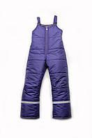 Зимний водооталкивающий полукомбинезон унисекс (детские штаны с грудкой на 4-8 лет) Модный карапуз Фиолетовый
