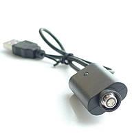 Зарядное устройство USB для электронных сигарет типа eGo (EGO CE4, CE5, CE6, EGO-T)