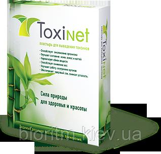 Пластырь для выведения токсинов Toxinet 6*8, 5 пар