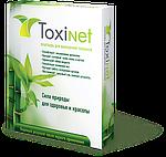 Пластир для виведення токсинів Toxinet 6*8, 5 пар
