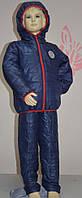 Комбинезон подростковый осенний для мальчика 3-10 лет (размер 98-140, штаны и курточка) PoliN line