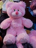 Мягкая игрушка Мишка Бусик 75см