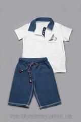Модный карапуз Детские шорты-бермуды для мальчиков синие (поло)