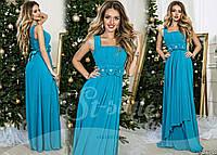 Красивое бирюзовое  шифоновое платье с атласным поясом крашеным цветами. Арт-9317/65