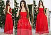 Красиве червоне шифонове плаття з атласним поясом фарбованим квітами. Арт-9317/65