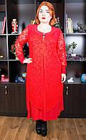 Шикарное  платье больших Фея (60-66)