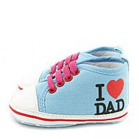 """Пинетки кеды """"Я люблю папу"""" хлопковые для малышей до двух лет Berni Голубые"""