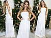 Красиве біле шифонове плаття з атласним поясом, прикрашеним квітами. Арт-9317/65