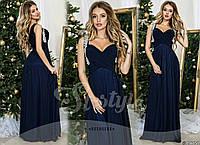 Темно-синее  вечернее шифоновое платье со стразами. Арт-9318/65
