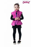 Утепленная демисезонная жилетка 16-06 для девочки 4 - 9 лет (р. 104-134) ТМ  Kids Couture Розовый