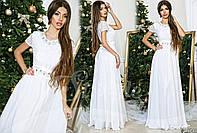 Длинное белое вечернее платье с гипюровым верхом и атласным поясом. Арт-9319/65