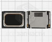 Звонок для мобильных телефонов Lenovo K900; Xiaomi Mi2, Mi2S, Mi3
