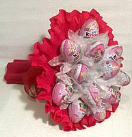 """Букет из шоколадных яиц """"Kinder surprise"""" Киндер сюрприз 15 шт"""