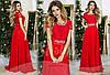 Довге червоне вечірнє плаття з гипюровым верхи і атласним поясом. Арт-9319/65