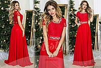 Длинное красное  вечернее платье с гипюровым верхом и атласным поясом. Арт-9319/65