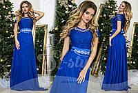 Довге вечірнє плаття з гипюровым верхи і атласним поясом, колір електрик. Арт-9319/65