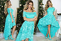Шикарное мятное  гипюровое нарядное  платье. Арт-9320/65