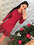 Женское нарядное платье с кружевом (4 цвета), фото 4