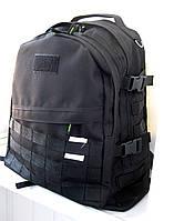 Тактический армейский супер-крепкий рюкзак 30л черный. Армия, рыбалка, туризм, охота, спорт