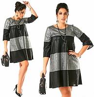 Нарядное,модное,короткое платье Likara из мерцающего трикотажа