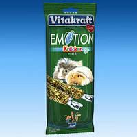Крекер Vitakraft 25607 Emotion Hair для длинношерстных морских свинок