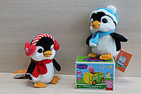 Пингвиненок Лоло мягкая игрушка Копиця