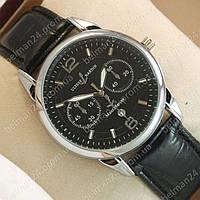 Мужские наручные часы Ulysse Nardin Maxi Marine Silver/Black