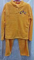 Пижама махровая женская желтая взрослая