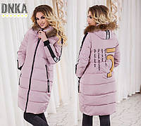 Куртка-пуховик женская зимняя №р1603-гл