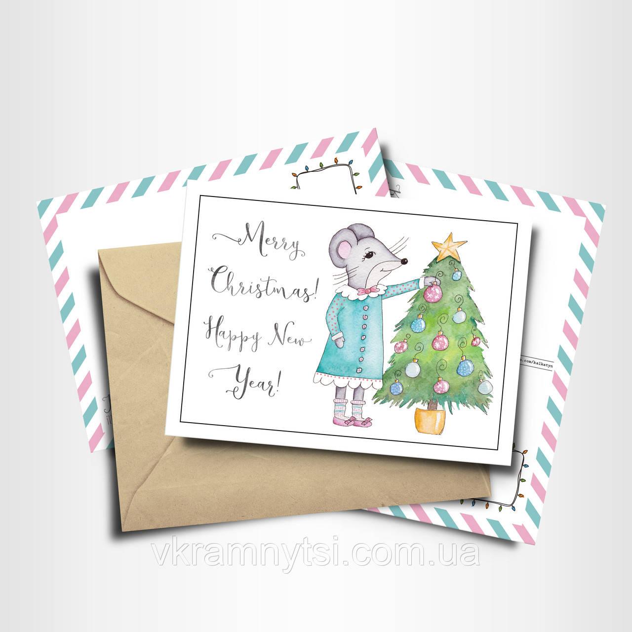 Листівка «Merry Christmas! Happy New Year!»