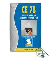 Шпатлевка быстрого высыхания для заделки стыков ГКЛ Semin CE 78