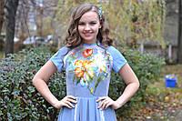 Дизайнерськa сукня