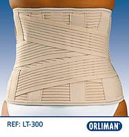 Бандаж поясничный с дополнительной затяжкой LUMBITRON LT-300 Orliman, Испания