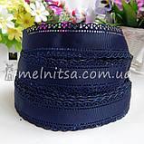Лента репс перфорированная по краям, 30 мм, темно-синяя, фото 2