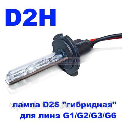 Лампа ксеноновая D2H