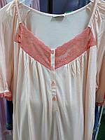 Ночная сорочка женская Грезы  больших размеров , модели в размерах44, 46,  48, 50, 54, 56, 58, 60