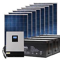 Автономная станция 5 кВт с инвертором 6 кВт