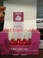 Kleral System SELENIUM Orchid Oil Ампулы с маслом орхидеи для укрепления волос 10 x 10 мл