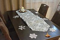 Раннер (дорожка) для стола Вензель бирюзовый 220*50 см