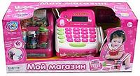 """Детский кассовый аппарат"""" Мой магазин """" Play Smart 7255 HN"""