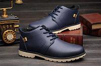Зимние ботинки полуботинки мужские туфли синие на овчине