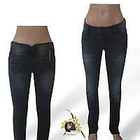 Женские узкие джинсы Martin Love тёмно-синего цвета.