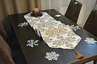 Раннер (дорожка) для стола Вензель бежевый 220*50 см