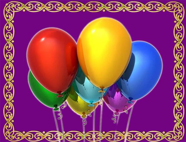 Воздушные гелиевые шарики