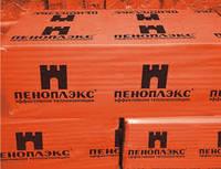 Пенополистирол экструдированный TM Пеноплекс 1200x600x20 мм. (0,72 м.кв.)