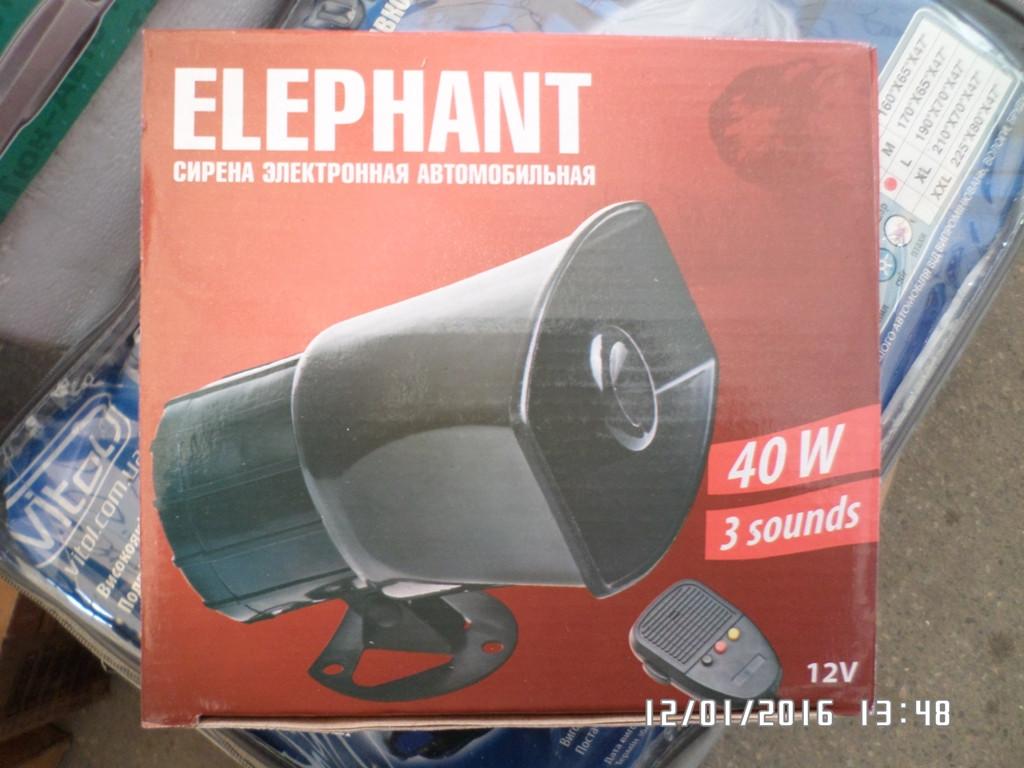 """Сирена """"Полиция"""" СА-90103 40W/3 тона +микрофон (комплект)"""