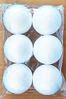 Шар из пенопласта для композиций; 3 см