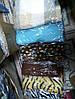 Одеяло с рукавами Снагги (Snuggie) (голубой,шоколад,бордовый,розовый), фото 5