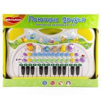 Музыкальная игрушка GENIO KIDS Синтезатор Поющие друзья (PK39FY)
